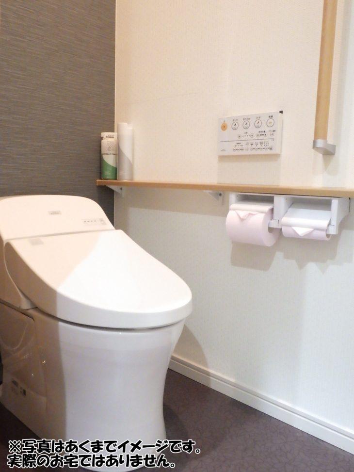 戸塚区前田町 T様:トイレ内装改修工事