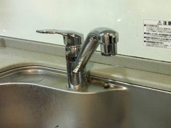 戸塚区品濃町 S様:キッチン混合水栓交換工事